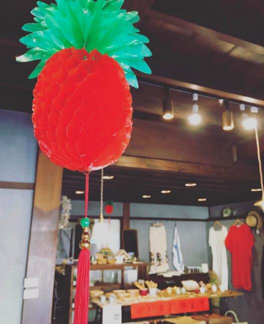 パイナップルお飾り