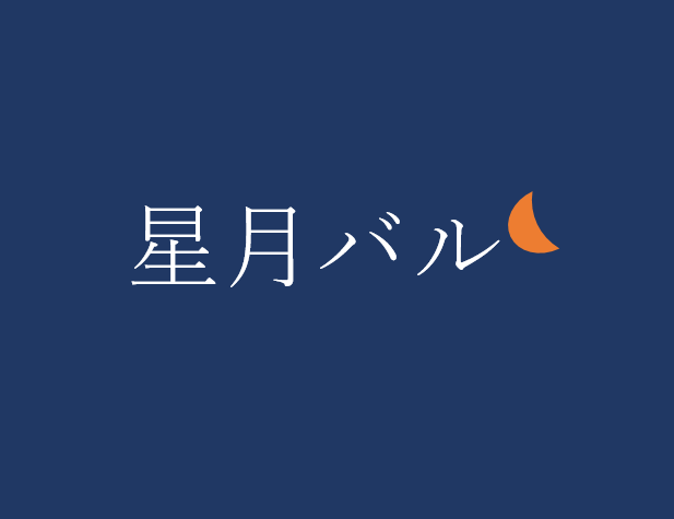 星月バル by Daily Stand Copoli × くすし。 6/19(火)18:00~