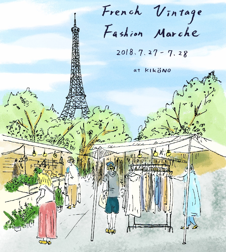 France Vintage Fasion Marche