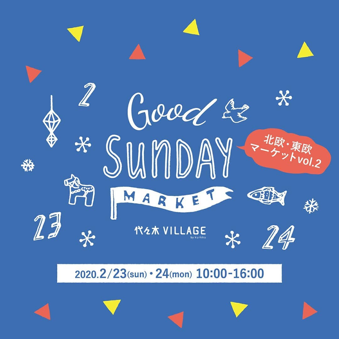 代々木Village GOOD SUNDAY MARKET  2/24