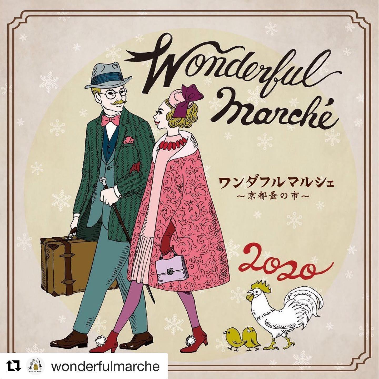 """・・来月12月16日より京都伊勢丹にて開催されますWonderful marcheに出店させていただくことになりました・はじめての関西出店、どんな出会いが待っているかなと考えるだけで今からとても楽しみです!・関西のみなさま、お会いできることを楽しみにしています!・・#Repost @wonderfulmarche with @get_repost・・・・""""ワンダフルマルシェ~京都蚤の市~""""開催のお知らせ。2018年よりスタートした""""ワンダフルマルシェ〜京都蚤の市〜""""。今回、コロナ禍で開催が危ぶまれておりましたが、皆様の熱いリスエストにお応えし、通算3回目の開催を致します。これからの未来に何が本当に大切なのか、あるべきモノの価値とは何なのか…シンプルに楽しいって思えることを皆様と共有し、出会いや喜びを分かち合える大切な場所にしていければと切に願います。ファッション/ヴィンテージウエア/アンティーク雑貨/クラフト作品/アート/食品など総勢約40社が集結いたします。今回は9日間開催にて、期間中は前半/後半で出店者の入れ替えもございます。世界は大きく変わってしまいましたが、私たちの想いは変わりません!どうぞ宜しくお願い致します。ワンダフルマルシェスタッフ一同*************************ワンダフルマルシェ〜京都蚤の市〜会期:12月16日(水)~12月24日(木)場所:ジェイアール京都伊勢丹10階 催物場時間:10:00~20:00 最終日午後18:00閉場#ワンダフルマルシェ #京都伊勢丹ワンダフルマルシェ#wonderfulmarche#旅する蚤の市 #蚤の市#マルシェ#アンティーク#ヴィンテージ#ジュエリー#雑貨#クラフト#クリエイター#アート#ファッション #ギフトマーケット"""