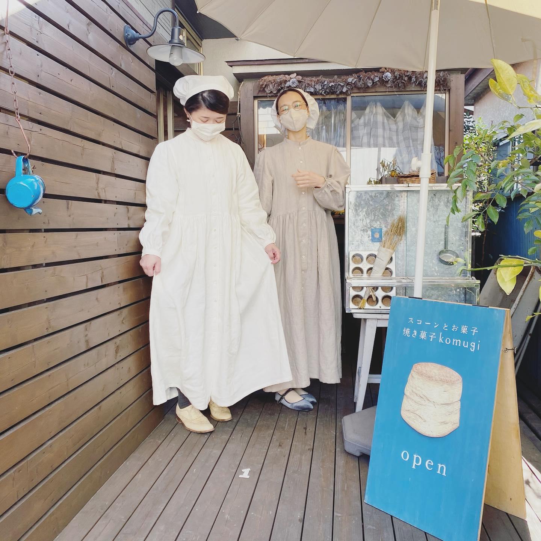 ・・スコーンとお菓子焼き菓子komugiさんが2月で5周年を迎えられます@enkomugi ・このはれのひに合わせてKIKONO は制服作りのお手伝いをさせていただきました・・komugiさんはオープンの日となればみんなそわそわするとっても美味しいスコーンを作られる名店です・店主のじゅんこさんの素材へのこだわりや愛を感じるスコーンは一度食べるとやみつきになる至福のお味・歩いてすぐのご近所にkomugiさんがある幸せといったらありがたいかぎりです・そんなkomugiさんとの制服作りは楽しくもあり心地よい緊張感のある打ち合わせを重ねてここまでに至りました・・アイテムは「エプロンガウンワンピース」(じゅんこさんが名付けてくれました)とボンネットです・エプロンガウンワンピースは前を全部止めてワンピースとして開けてはおることもできます・スタンドカラーの襟元とギャザーでやわらかく立ち上がった肩のラインがきちんと感のある要素に仕上がりました・お色もスコーンにちなんで白は「小麦粉いろ」、ベージュは「全粒粉いろ」とよびましょうと・ボンネットは100年くらい昔のイギリスのお屋敷で働くお手伝いさんのイメージ・薄めのガーゼ生地で頭に馴染みやすくギャザーを寄せたサイドの表情がかわいいです・今日はkomugiさんの店休日で写真撮影に伺ったのですが普段は数名のスタッフさんもいらっしゃって皆さんでまた揃えて着用していただいた姿も想像すると感無量です・・来週の12日金曜日と14日日曜日に5周年記念イベントを予定されていてその時がお披露目でとても楽しみです・写真6、7枚目の木彫りのスコーンとスコーン熊さんのブローチもイベントで販売されるそうです ・・詳細などは @enkomugi さんの投稿でチェックしてみてくださいね・・この度は制服を御用命くださりありがとうございました!・komugiさんのますますのご活躍を心からお祈り申し上げます・・#kikono#johannnamieli #焼き菓子komugi