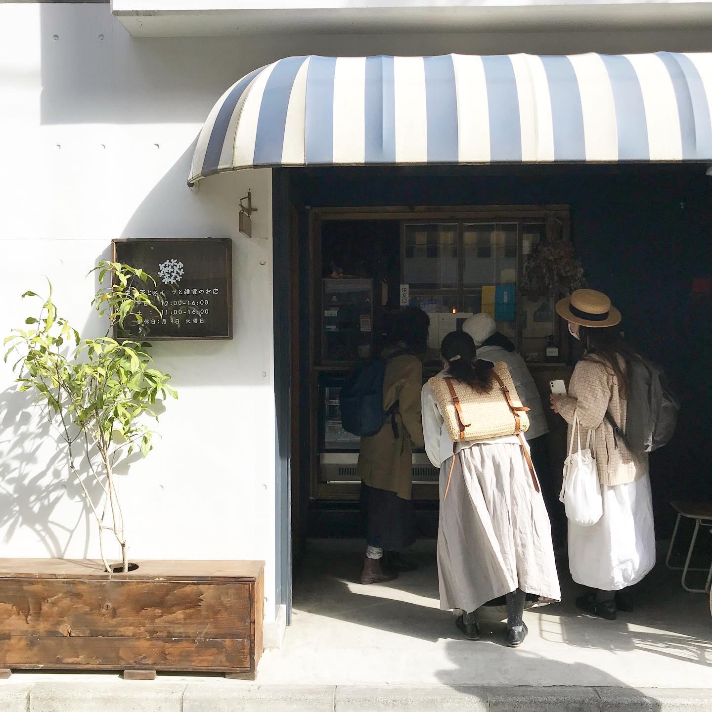 西荻窪 金木犀茶店@sweetolive_nishiogi ・にて春夏帽子の受注販売会をさせていただきます・3月29日〜4月2日まで(会期5日間)・金木犀茶店さんは独自に考案された美しい薬膳パフェや中国茶、ケーキが楽しめる大人気のお店です・先日、現在会期中の @cla_cima さんの個展にお邪魔してパフェやスイーツをいただいてきましたが衝撃の美味しさに感動しました・・@sweetolive_nishiogi の海ちゃんは毎日帽子をかかせない愛好家さんでKIKONOの帽子も気に入っていただき光栄です・是非この機会に @sweetolive_nishiogi さんとKIKONOの帽子を合わせてお楽しみいただければ嬉しいです・29日、30日は簡単なお菓子をテイクアウトできます お茶も大丈夫です・31日、1日、2日は通常の内容です・在廊日は29日と30日です・・@sweetolive_nishiogi さんの紹介picで素敵に編集していただいた動画のお知らせがあるのでそちらも合わせてご覧くださいませ・・